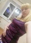 Anna, 25, Biysk