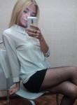 Yuliya , 22  , Rossosh