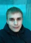 Владимир, 26 лет, Семей