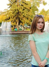 Tanya, 24, Russia, Moscow