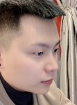 东山, 25, Yuncheng