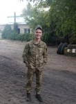 Vadim, 21  , Nova Kakhovka