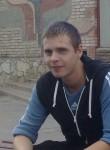 Павел, 29 лет, Новосокольники