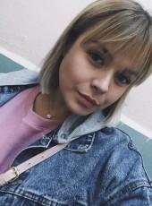 Irina, 22, Russia, Zelenodolsk