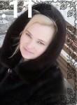Знакомства Каменск-Уральский: еl, 36