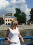 Alena , 40, Kaliningrad