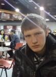 Епа, 22 года, Первомайский (Тамбовская обл.)