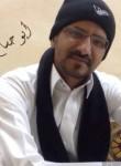 خالد, 41  , Jizan