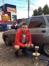 Artyem, 22, Russia, Ivanovo
