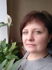 Kseniya, 38, Ukraine, Chernihiv