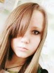 Liana  Vyazova, 20  , Ardatov (Mordoviya)