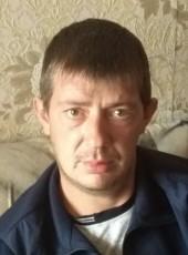 Aleksander, 33, Russia, Kemerovo