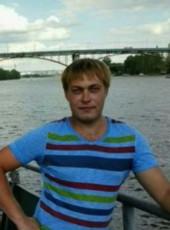 Denis, 29, Russia, Samara