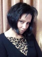 Marina, 51, Russia, Ufa