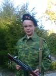 Zhenya, 31, Donetsk