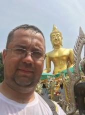 Oleg, 38, Russia, Elektrostal