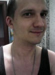 Andrey, 36, Tomsk