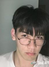 斯文败类, 38, China, Luqiao