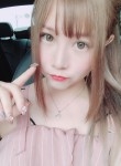 倩倩, 20  , Kaohsiung