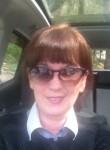 Елена, 56 лет, Находка