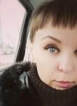 Ирина - Челябинск