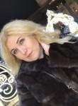 Елена, 36 лет, Глушково