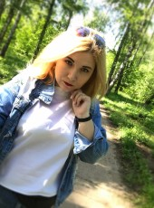 Elena, 36, Russia, Moscow