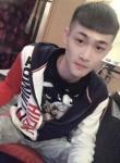 小路, 19  , Taichung
