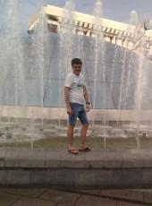 Lyekha, 21, Ukraine, Kiev