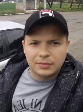 Іvan, 30, Ukraine, Talne
