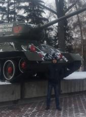 Олег, 35, Россия, Усть-Кут