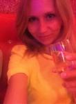 Ariana, 31, Mahilyow
