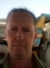 Filosof, 49, Ukraine, Kryvyi Rih