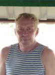Виктор, 52 года, Троицк (Челябинск)