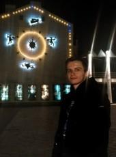 Maksim, 20, Russia, Rossosh