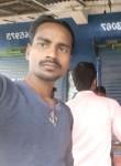 Vinay Kumar, 25  , Purnia