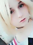 Dilya, 20  , Valky