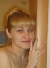 Viktoriya, 35, Russia, Irkutsk