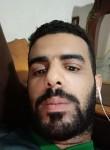 على محمد, 25  , Cairo