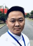 坏哥哥, 29, Changsha