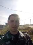 Mikhail, 29, Novodvinsk