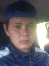 Роман, 23, Россия, Новосибирск