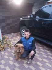 Майор, 20, Ukraine, Mykolayiv