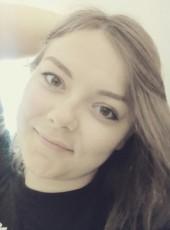 Наталья, 24, Россия, Новосибирск