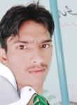 Anas, 18, Sambhal