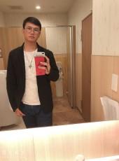 ハットリ, 26, Japan, Obu