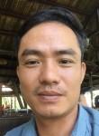 Giáp, 37  , Ho Chi Minh City