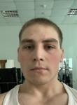 Паша, 26 лет, Нягань