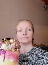 Natalya, 38, Russia, Ramenskoye