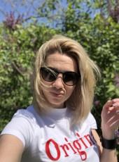 Katarina, 34, Ukraine, Kherson